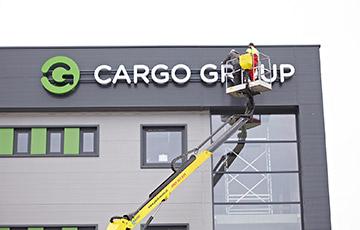 CARGO GROUP SLOVAKIA s.r.o. - preprava tovaru, logistika, skladovanie - Logistické centrum Trnava – Finalizácia 7