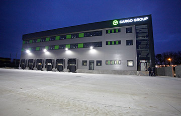 CARGO GROUP SLOVAKIA s.r.o. - preprava tovaru, logistika, skladovanie - Logistické centrum Trnava – Finalizácia 8
